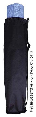 秦運動具工業HATAS(ハタス)ヨガストレッチマットキャリングバッグブラックYK709