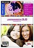 WinLernen Japanisch Vokabeltrainer 3.0 -