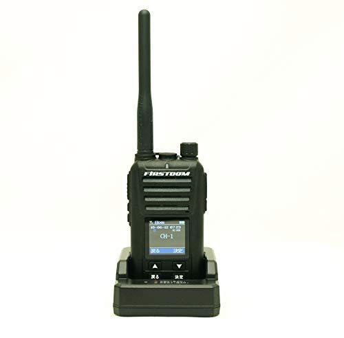 5Wハイパワーデジタルトランシーバー(登録局) FC-D301 第2ロット 技適番号 001-A15830