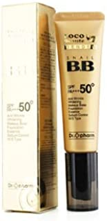 Dr. Pharm LOCO Beaute DenDen Snail BB Cream SPF5030ml/1oz並行輸入品