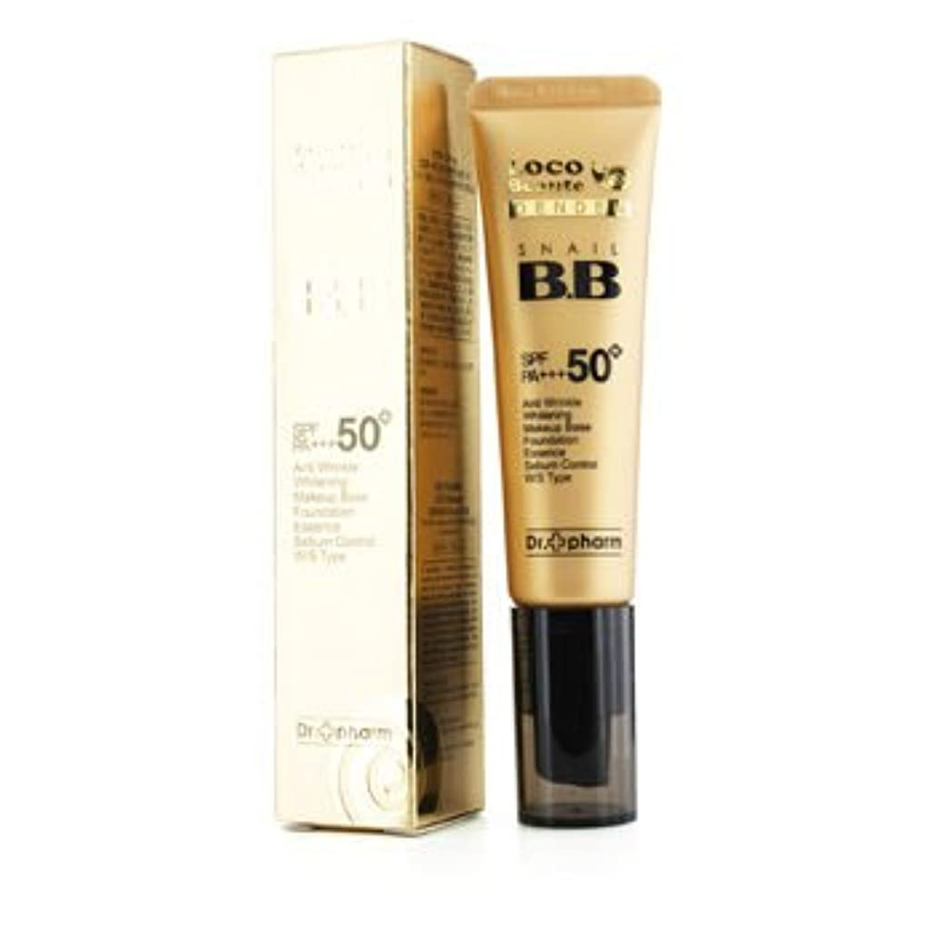 融合形状効果的にDr. Pharm LOCO Beaute DenDen Snail BB Cream SPF5030ml/1oz並行輸入品