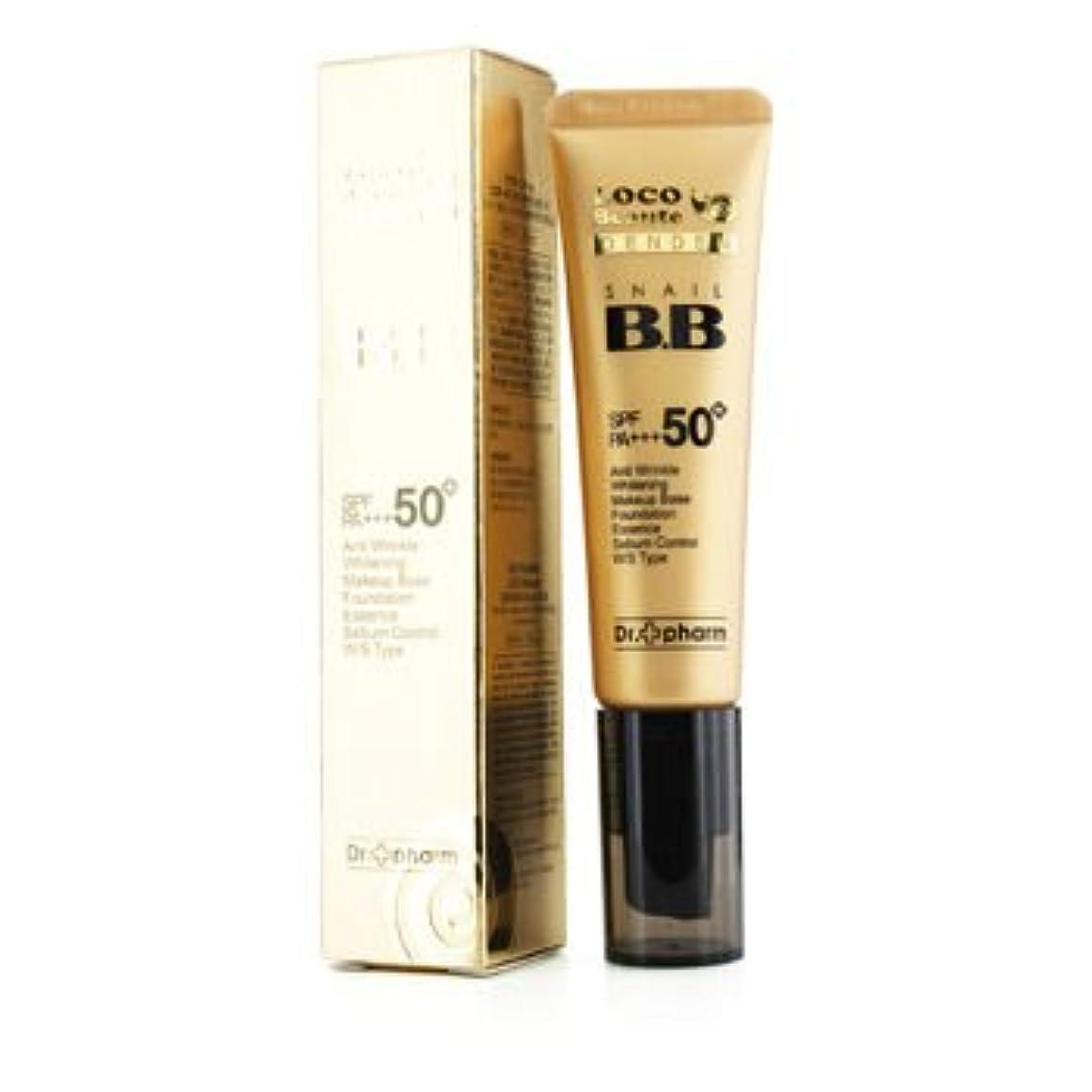 航海の腸正直Dr. Pharm LOCO Beaute DenDen Snail BB Cream SPF5030ml/1oz並行輸入品