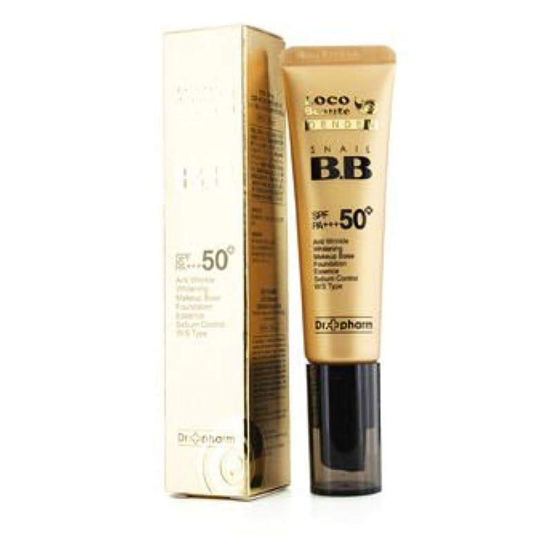 霧深い公平な登場Dr. Pharm LOCO Beaute DenDen Snail BB Cream SPF5030ml/1oz並行輸入品