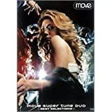 move super tune DVD - BEST SELECTIONS -
