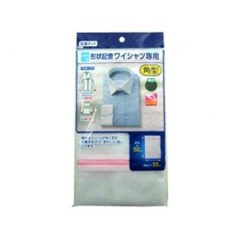 形状記憶ワイシャツ専用!洗濯ネット(角型)
