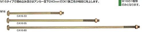 コルトアンカーボルト CA16-80(M16×800) 015702(20入1ケース)