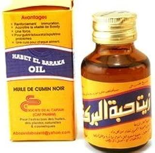 Nigella Sativa Virgin Black Seed Oil 60ML