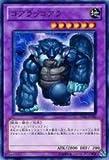 コアラッコアラ 【N】 PR01-JP010-N [遊戯王カード]《その他限定》