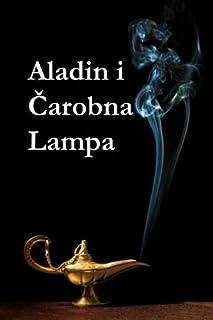 Aladin i Čarobna Lampa: Aladdin and the Magic Lamp, Bosnian edition