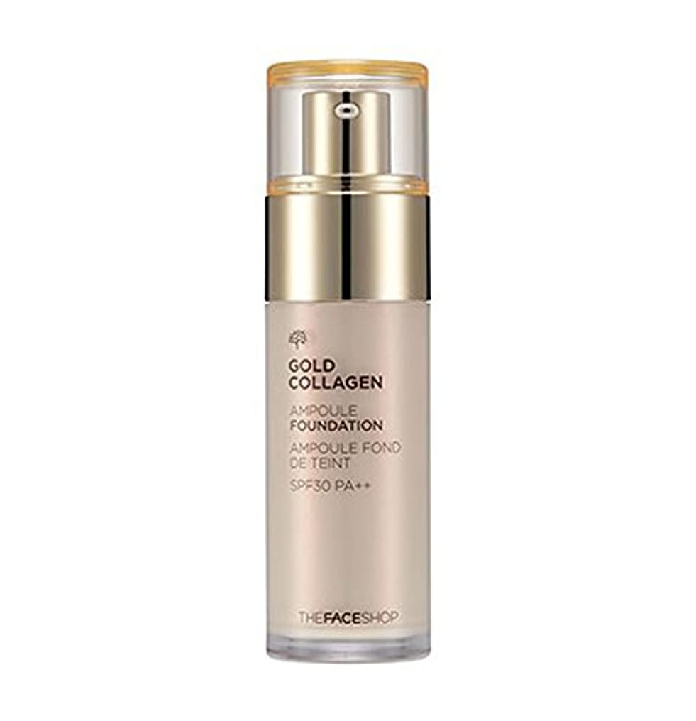 北道路ミシン【韓国コスメ.ザ·フェイスショップ】ゴールドコラーゲンアンプルファンデーションSPF30 PA +++ 40ml [The Face Shop]Gold Collagen Ampoule Foundation 【海外直送品】 (V203 ウォームベージュ)