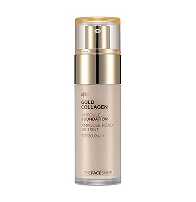 しわアレルギー性刺激する【韓国コスメ.ザ·フェイスショップ】ゴールドコラーゲンアンプルファンデーションSPF30 PA +++ 40ml [The Face Shop]Gold Collagen Ampoule Foundation 【海外直送品】 (V203 ウォームベージュ)