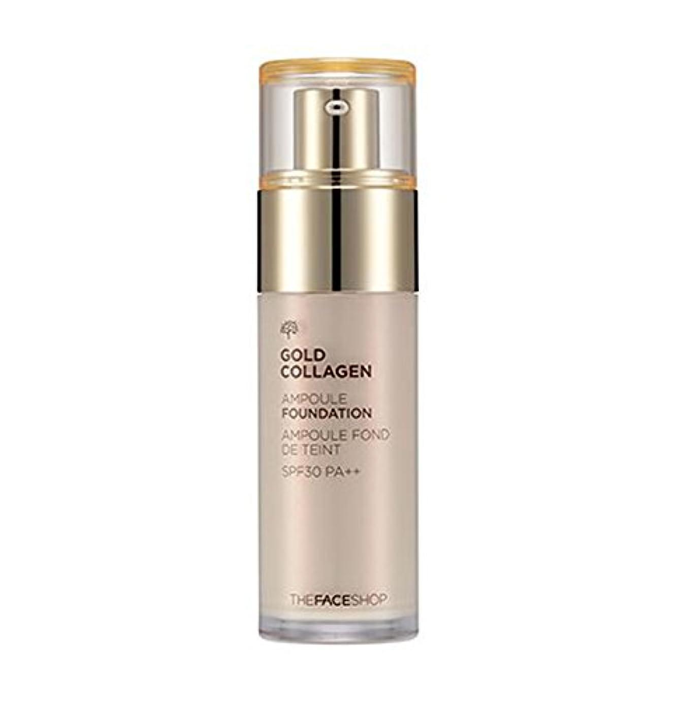 豊富にもっともらしい結論【韓国コスメ.ザ·フェイスショップ】ゴールドコラーゲンアンプルファンデーションSPF30 PA +++ 40ml [The Face Shop]Gold Collagen Ampoule Foundation 【海外直送品】 (V203 ウォームベージュ)