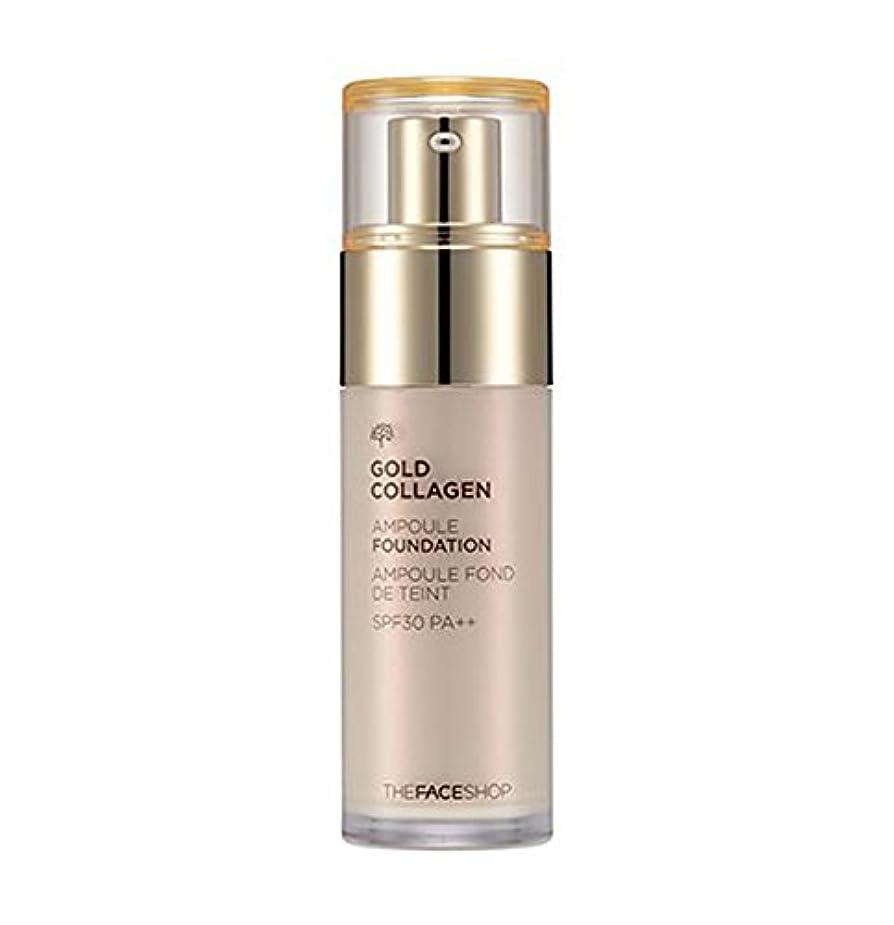香水毛細血管美的【韓国コスメ.ザ·フェイスショップ】ゴールドコラーゲンアンプルファンデーションSPF30 PA +++ 40ml [The Face Shop]Gold Collagen Ampoule Foundation 【海外直送品】 (V203 ウォームベージュ)