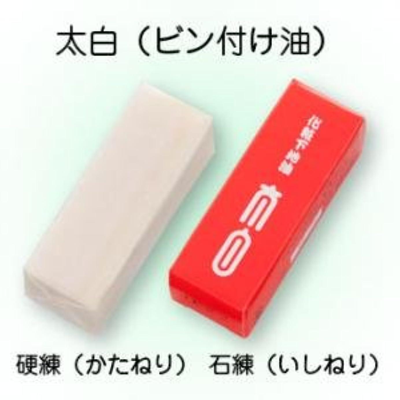 ジャケットフェザー形状太白(たいはく)ビン付け油 40g (硬練)【三善】
