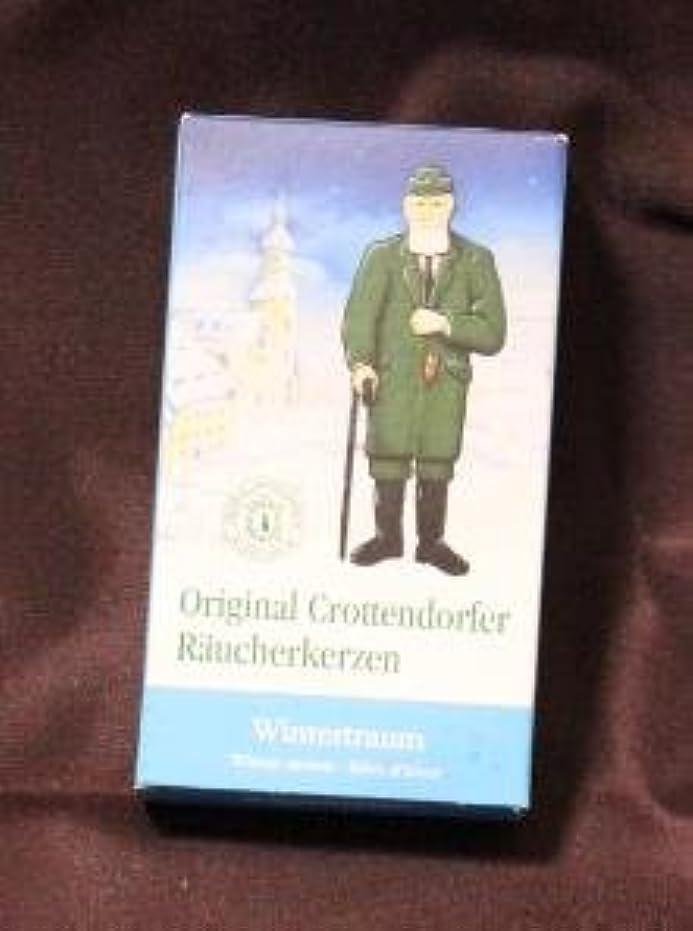 前部のヒープ懲戒ドイツの手作りクロッテンドーファお香?冬の夢 日本国内送料:無料 [並行輸入品]
