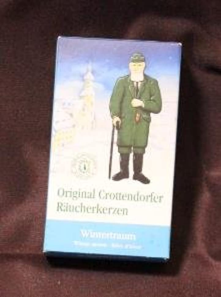 滅びる対応する反対にドイツの手作りクロッテンドーファお香?冬の夢 日本国内送料:無料 [並行輸入品]