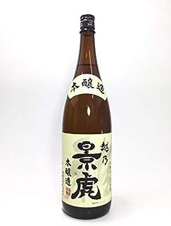 諸橋酒造 越乃景虎 本醸造1.8L