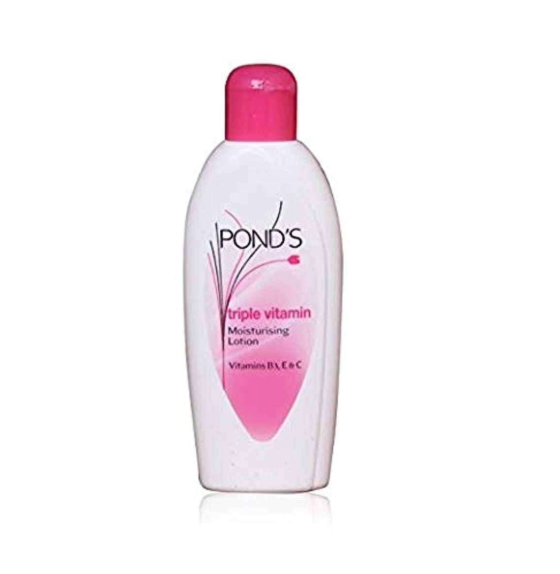 健全コミットヒゲクジラ3 x Ponds Triple Vitamin Silky Smooth Skin Mosturising Lotion - 22ml each