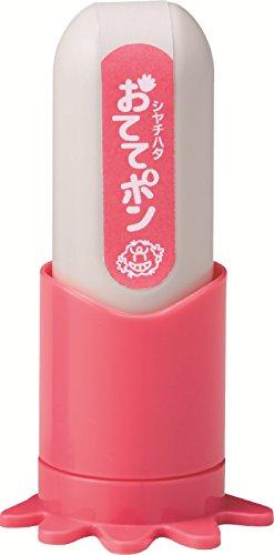 シヤチハタ 手洗い練習スタンプ おててポン ピンク ZHT-A2/H シャチハタ