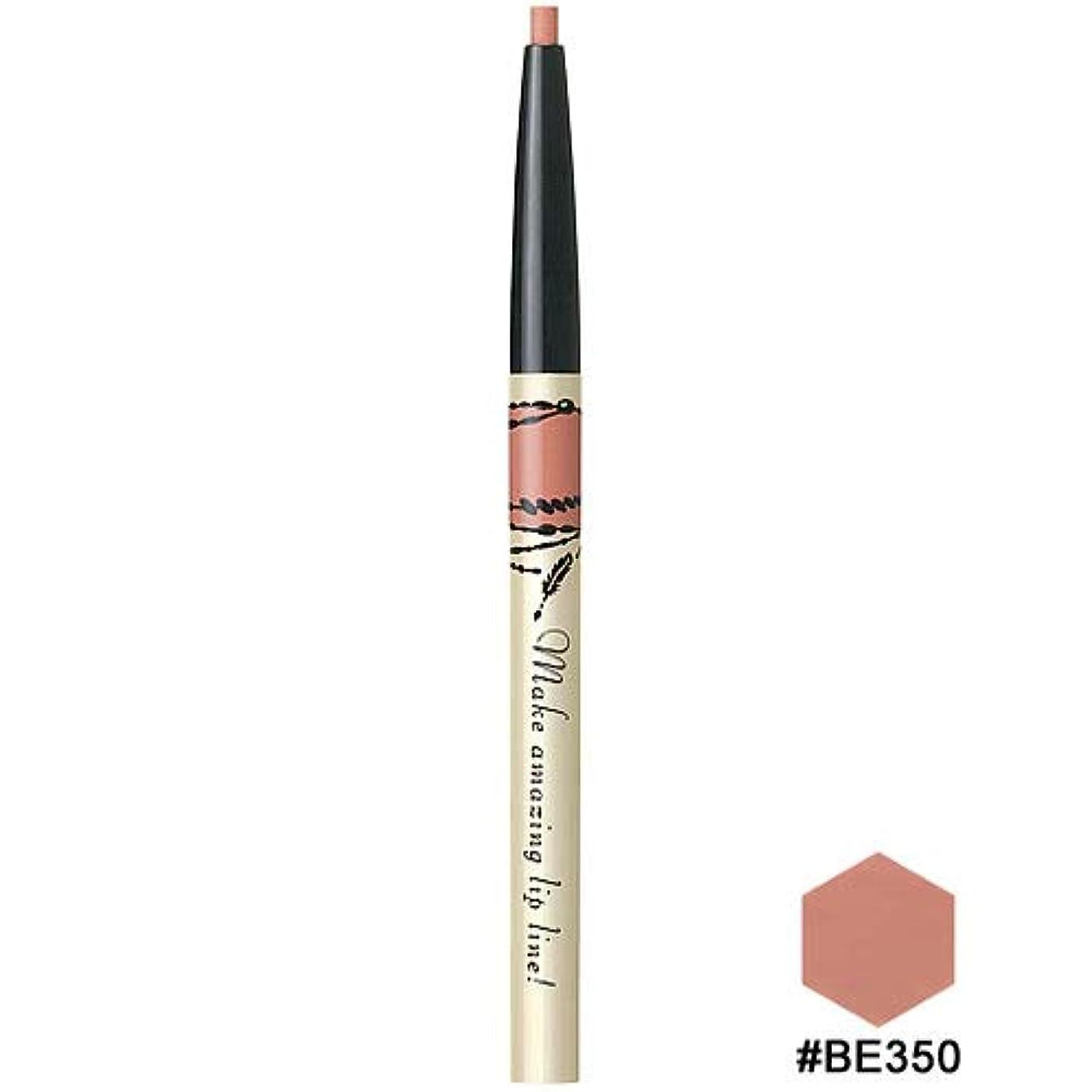 サイバースペース管理コンクリート資生堂 SHISEIDO インテグレート リップフォルミングライナー #BE350 [並行輸入品]