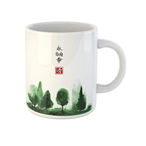 Awowee Coffee Mug Ink Wash Painting Forest Trees on Traditional Japanese Sumi 11 Oz Ceramic Tea Cup Mugs Best Gift Or Souvenir For Family Friends Coworkers