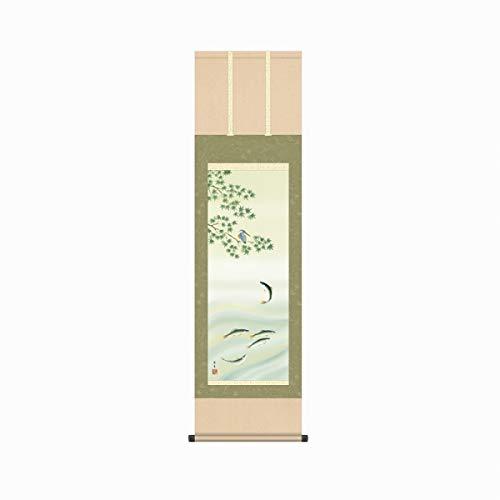 北山歩生『楓に鮎(尺三立)』版画+手彩色
