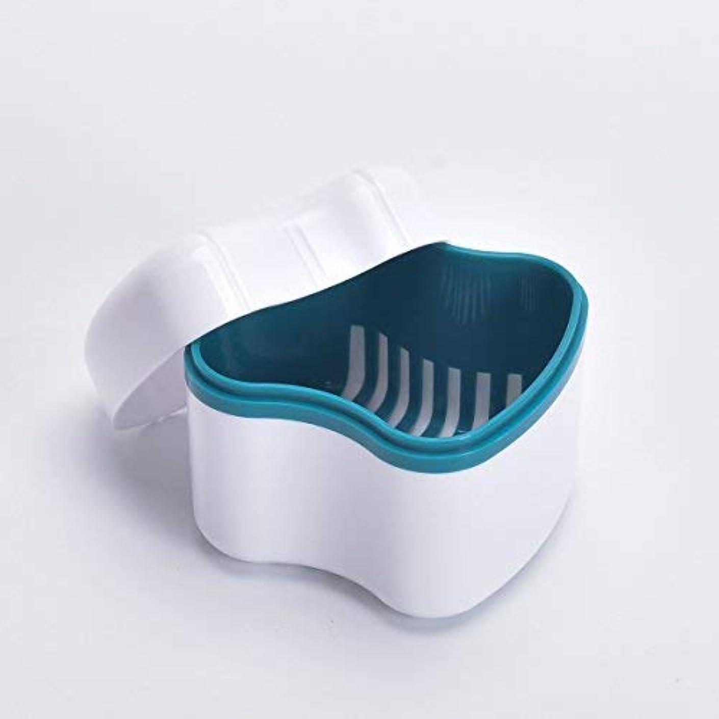 コンプリートベーカリー支払い入れ歯キレイ 口腔専科  保管ケース 白い地味タイプヨーロッパ式 Annhua