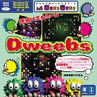 GameLand Dweebs