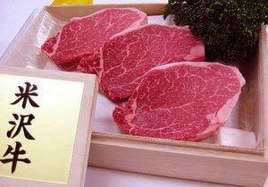 米沢牛 A-5等級・メス ヒレステーキ(冷蔵発送/化粧箱入り) (約150g×5枚入り)