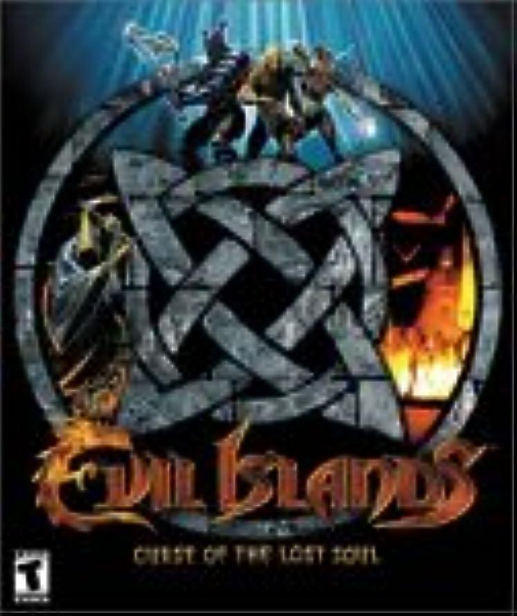 確保する尊厳近代化するEvil Islands: Curse of the Lost Soul (輸入版)