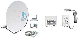 DXアンテナ BSアンテナ 45cm形 BS・110°CS アンテナセット (同軸ケーブル+取り付け金具) BC453K & CS/BS-IF・UHFブースター(33dB/43dB共用形) デュアルブースター 家庭用 お知らせ機能付き 水平マストに取付可能 CU43A