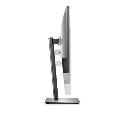Dell(デル)『デジタルハイエンドシリーズ4Kモニター(U2718Q)』