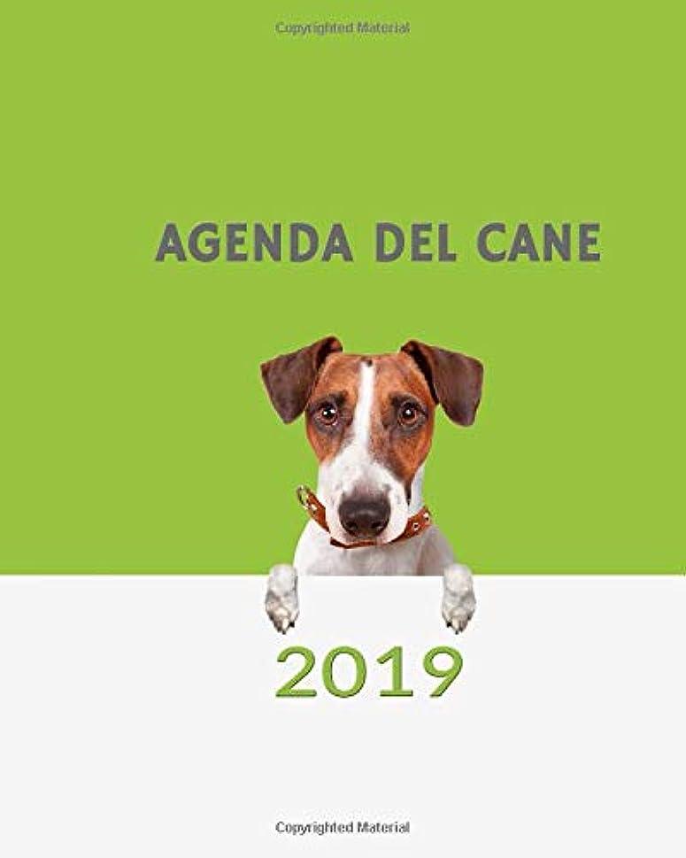 広告主エキサイティングページェントAgenda Del Cane 2019