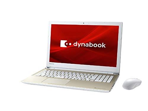 dynabook『XシリーズX5/K(P1X5KPEG)』