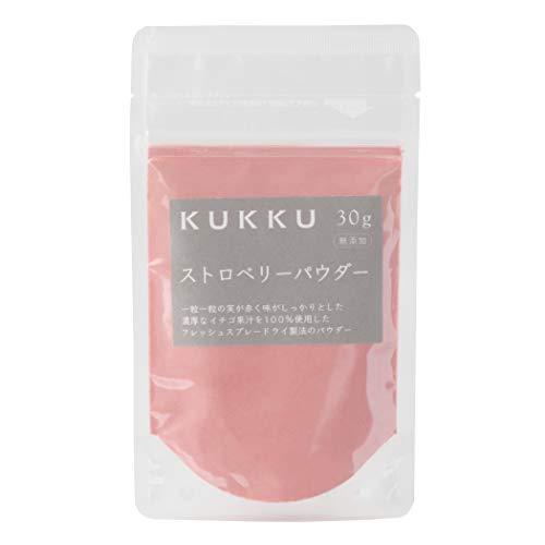 富澤商店 KUKKU ストロベリーパウダー 30g