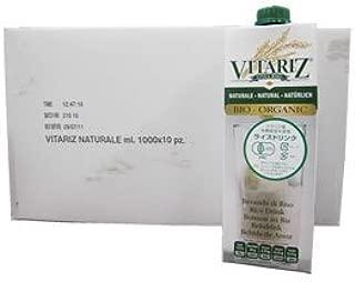 ライスミルク / ライスドリンク VITARIZ (ビタリッツ)  おまとめ買い(1000ml×20本)