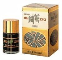 星製薬 ホシ隈笹(クマザサ)エキス 45g×6個セット