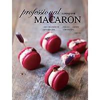 ★★しおり贈呈★★ プロのための様々なマカロンレシピとテクニックをすべて盛り込んだ 「プロフェッショナル マカロン Professional Macaron」