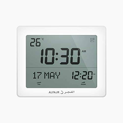 AlFajr Azan Alarm Clock CF-19 White - Automatic Athan Five Times in 5 Different Voices - Simplified Manual for USA Cities (Zoon) (White)
