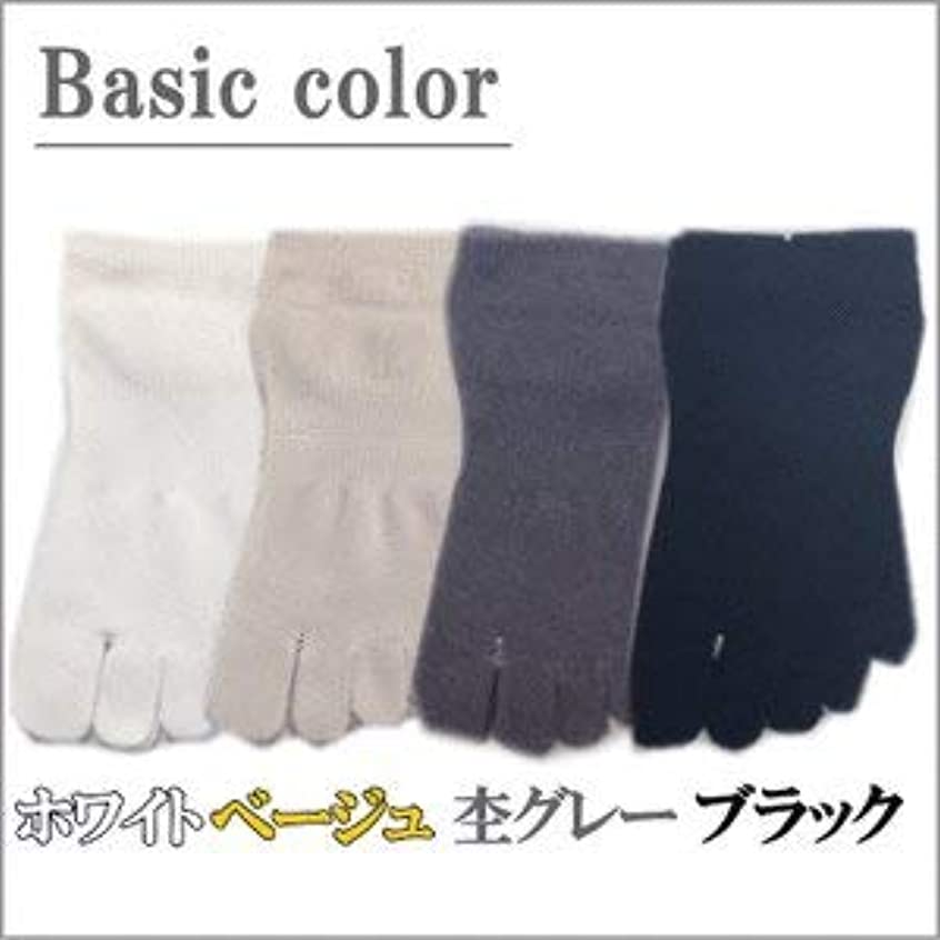幹等しい靴下婦人用 綿100%5 本指ソックス ショート丈 22-24㎝ 太陽ニット 200 (ホワイト)