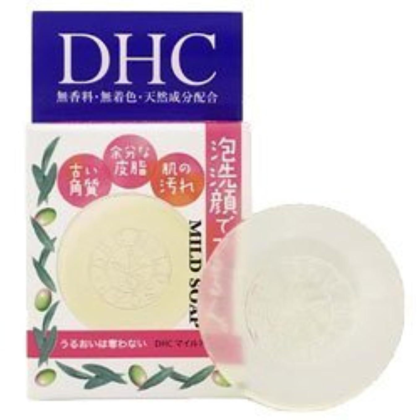 フライカイト物質宿泊施設【DHC】DHC マイルドソープ(SS) 35g ×5個セット