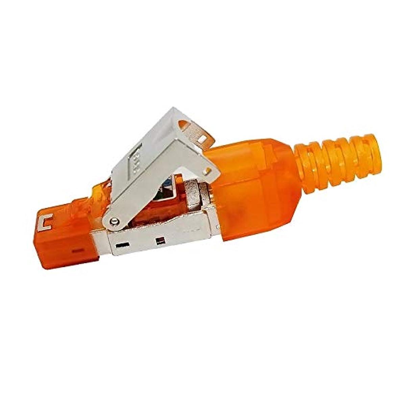 洗う会うアノイYWH Cable And Tools ToolfreeアセンブリRJ45コネクタモジュラープラグ、STP Cat6aギガビットシールド (色 : オレンジ)