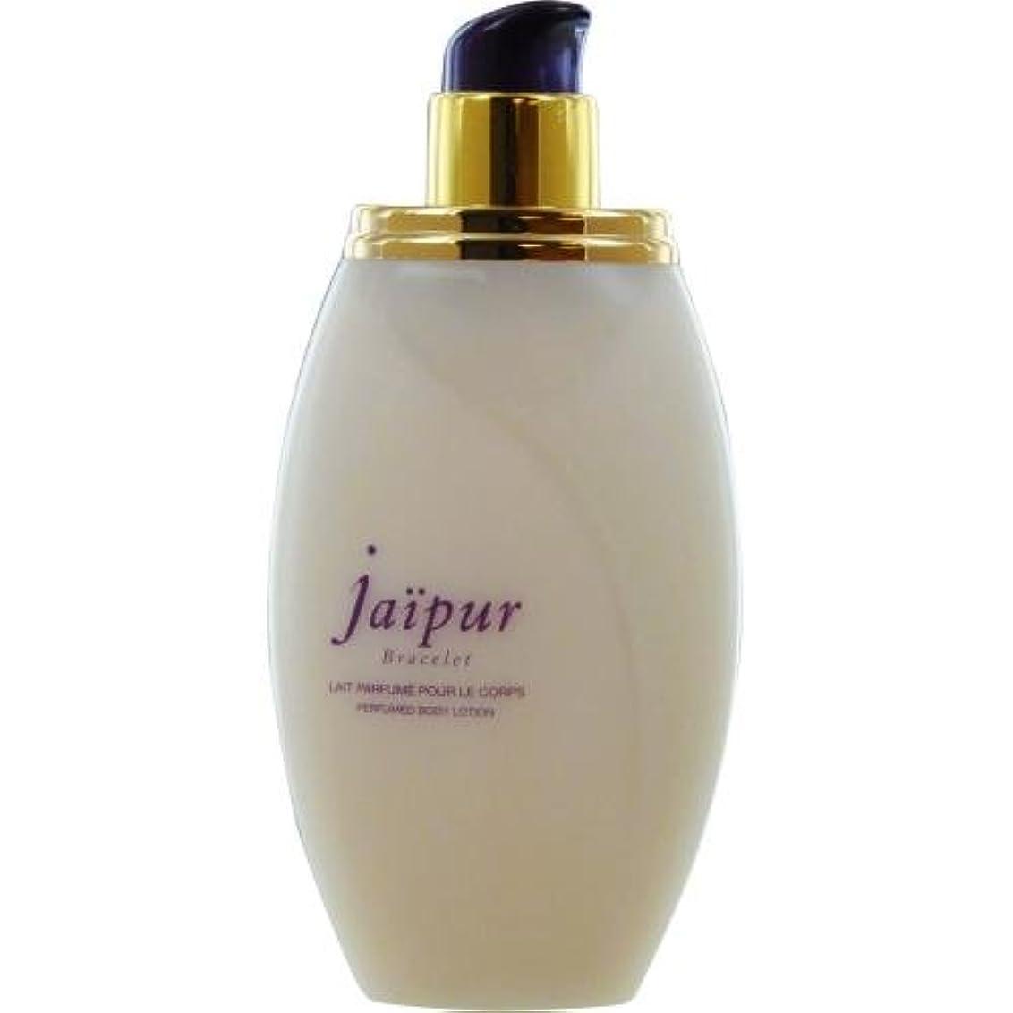 に負ける民族主義ジュースJaipur Bracelet Perfumed Body Lotion