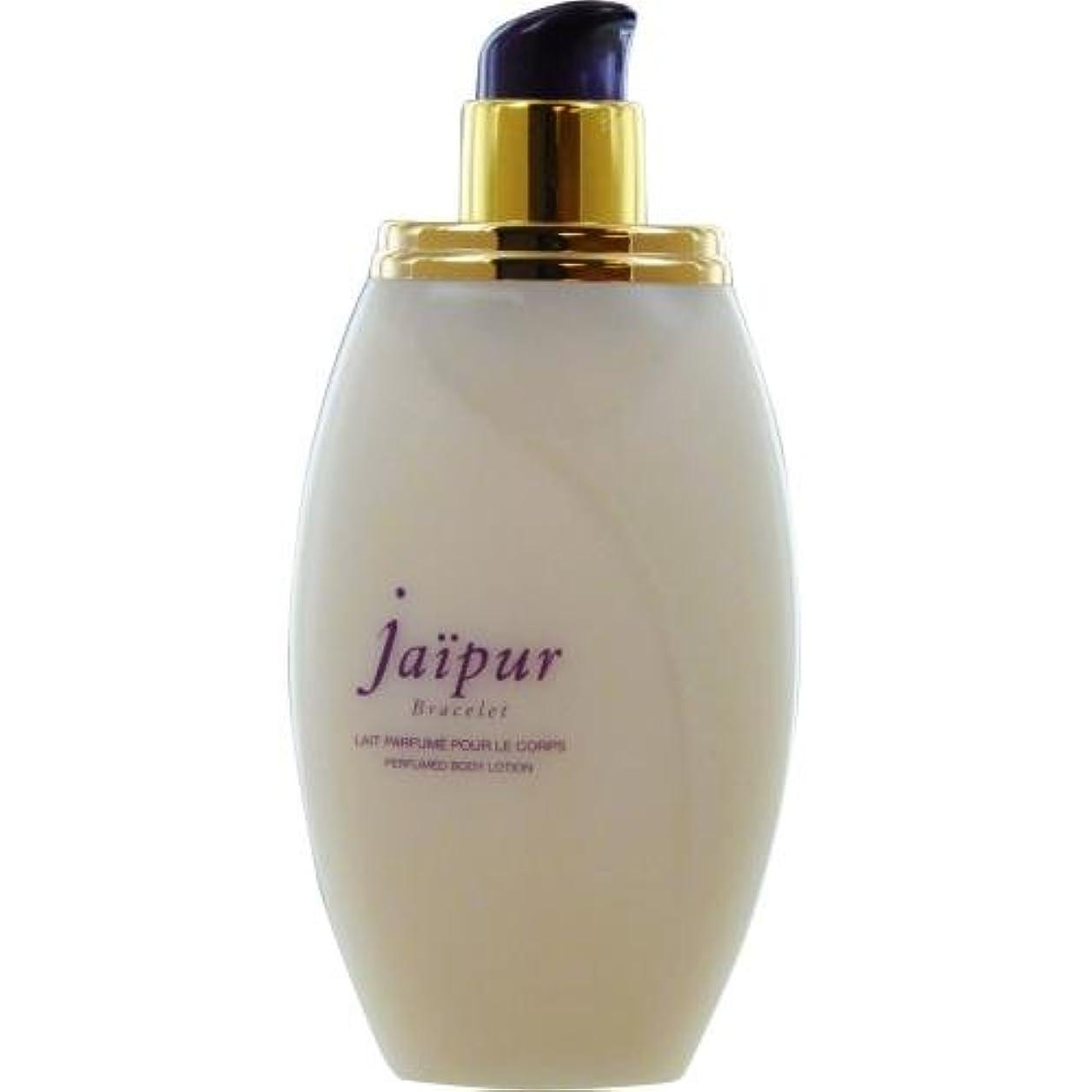 サリー良心的居眠りするJaipur Bracelet Perfumed Body Lotion