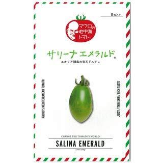 ミニトマトの種 サリーナエメラルド 小袋(約8粒)