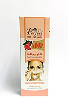 Perfect Peel Off Mask Strawberry
