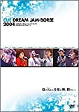 CUE DREAM JAMBOREE 2004 [DVD]