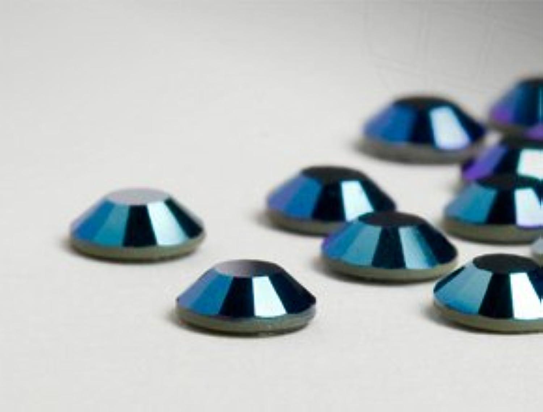 tienda de ventas outlet Rhinestones Normal of Swarovski Elements     SS20 (4.7mm), Crystal-Metallic azul, 1440 Pieces (10 Gross) (accesorio de disfraz)  nuevo sádico