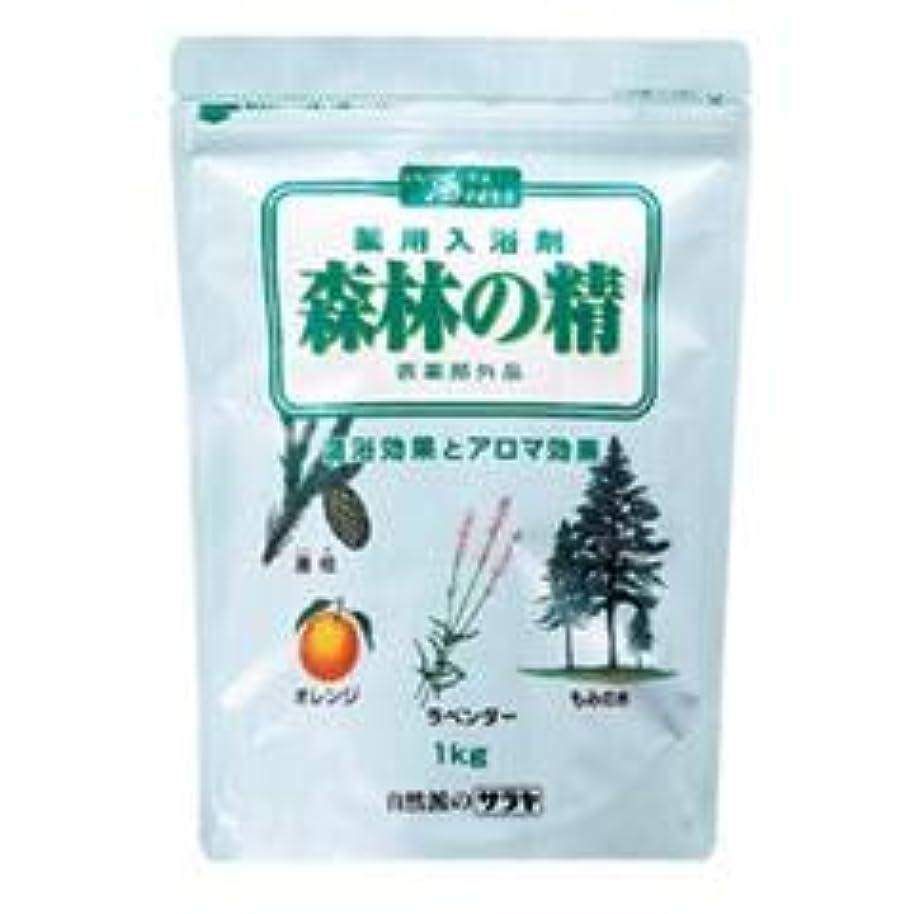 シャンパン理容室規定サラヤ 薬用入浴剤 森林の精 チャック付 1kg