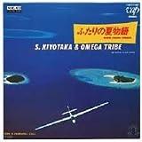杉山清貴&オメガトライブ / ふたりの夏物語  (アナログ・シングル盤)